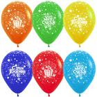 """Шар латексный 12"""" «С днём рождения! Огромного счастья!», пастель, 5-сторонний, набор 12 шт., МИКС"""