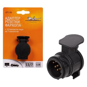Адаптер розетки фаркопа с 13 контактов ЕВРО на 7 контактов (ATE-08) Ош