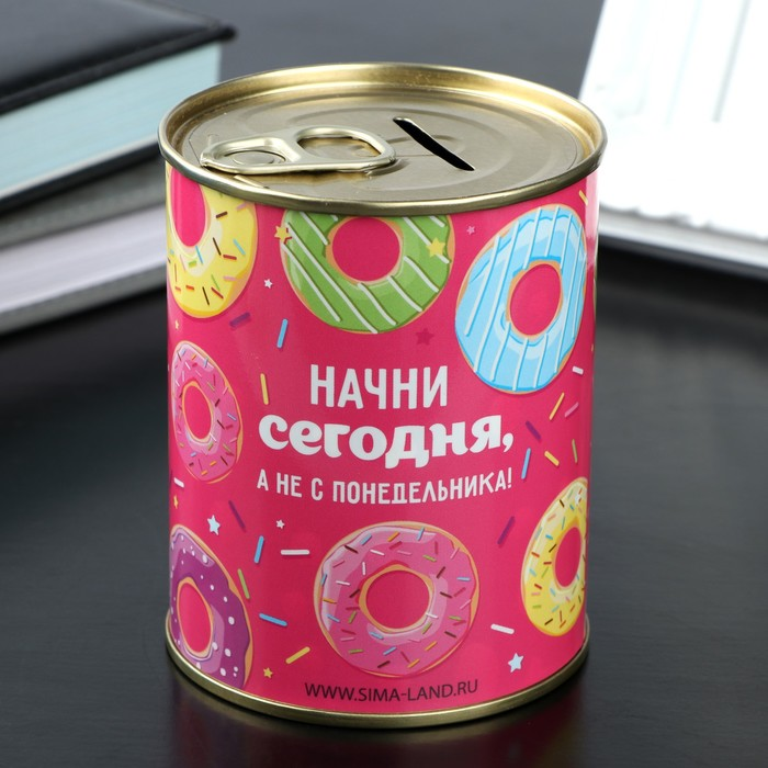 Копилка-банка металл Начни сегодня