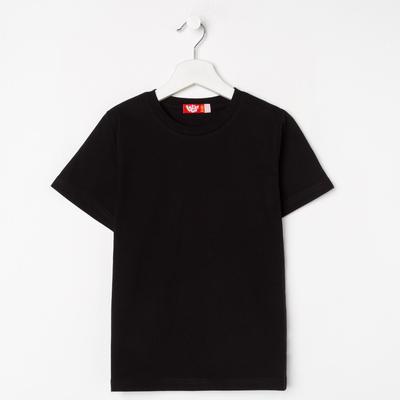 Футболка детская, рост 116 см, цвет черный - Фото 1