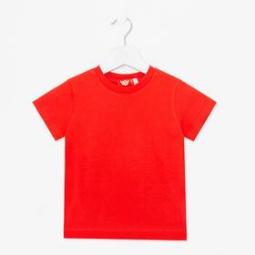 Футболка детская, рост 146 см, цвет красный
