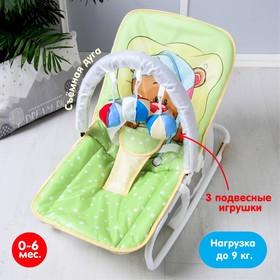 Шезлонг - качалка для новорождённых «Мишка под одеялком», игровая дуга, игрушки МИКС Ош