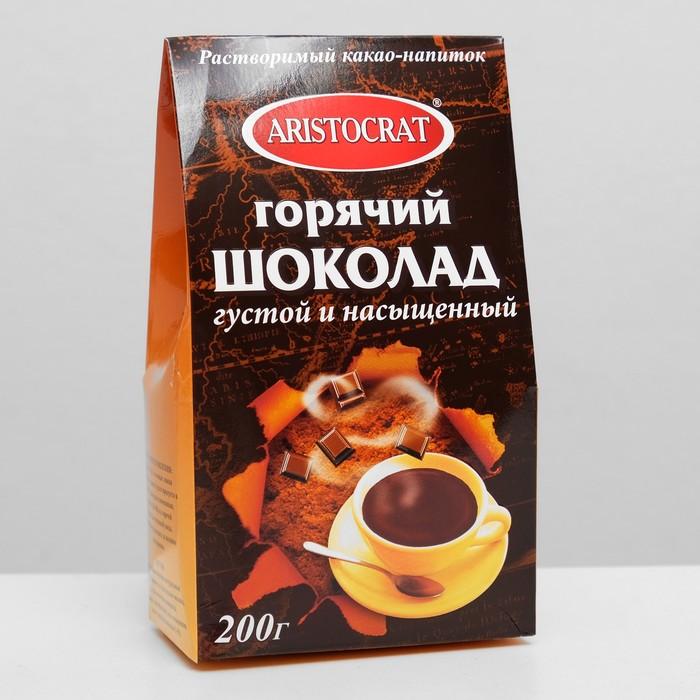 """Горячий шоколад ARISTOCRAT """"Густой и насыщенный"""", 200 г"""