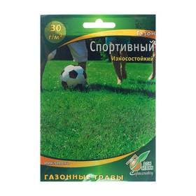 Семена Газонная трава 'Спортивный', 30 гр. Ош