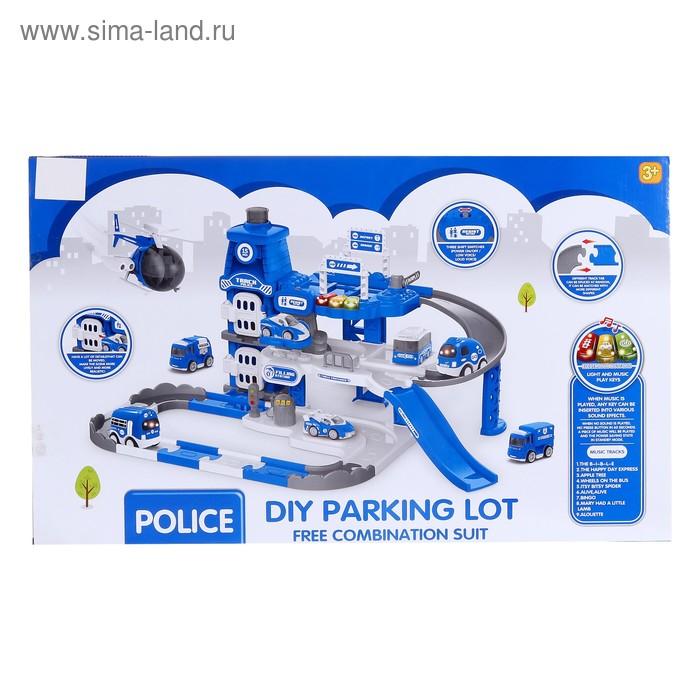 Парковка-автотрек «Полиция», свет и звук