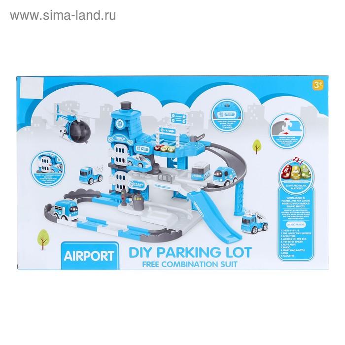 Парковка «Аэропорт», свет и звук