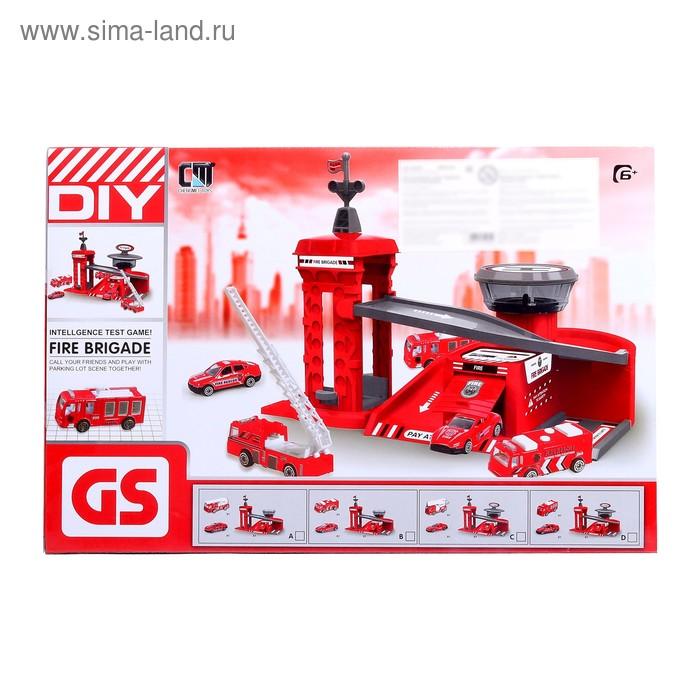 Парковка «Пожарная часть», с металлическими машинками