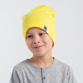 Шапка для мальчика, цвет жёлтый, размер 46-50