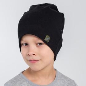 Шапка для мальчика, цвет чёрный, размер 46-50