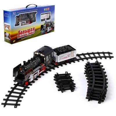 Железная дорога «Экспресс», работает от батареек, 420 см