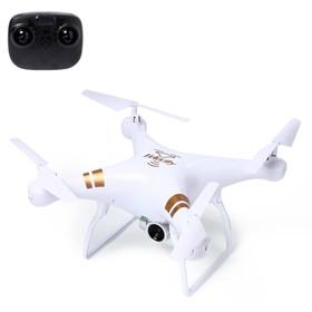 Квадрокоптер Novel-TY камера, передача изображения на смартфон, Wi-FI Ош
