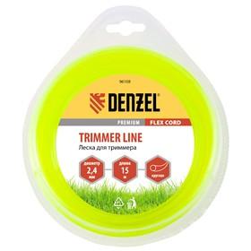 Леска для триммера Denzel 96108, 2.4 мм х 15 м, круглая