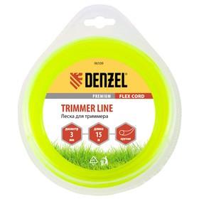 Леска для триммера Denzel 96109, 3 мм х 15 м, круглая