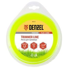 Леска для триммера Denzel 96112, 2.4 мм х 15 м, звезда