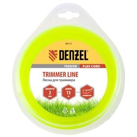 Леска для триммера Denzel 96115, 2 мм х 15 м, квадрат