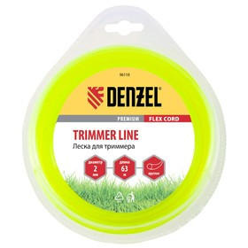 Леска для триммера Denzel 96118, 2 мм х 63 м, круглая