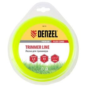 Леска для триммера Denzel 96119, 2.4 мм х 44 м, круглая