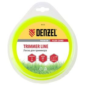 Леска для триммера Denzel 96122, 2 мм х 57 м, квадрат