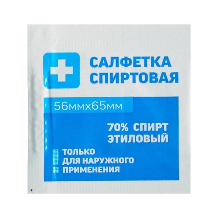 Салфетка спиртовая антисептическая из нетканого материала, одноразовая, 56мм65мм