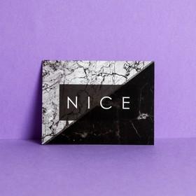 Открытка мини Nice, 8 × 6 см Ош