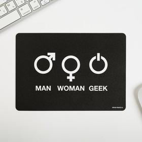 Коврик для мыши «Man, woman, geek», 21 × 15 см Ош