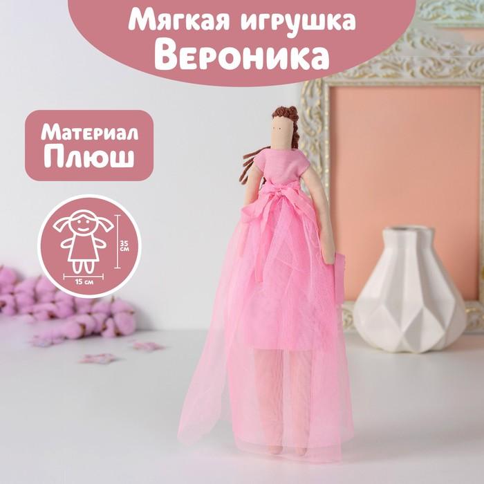 Интерьерная кукла Вероника, 35 см