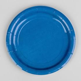 Тарелка бумажная, однотонная, цвет синий Ош