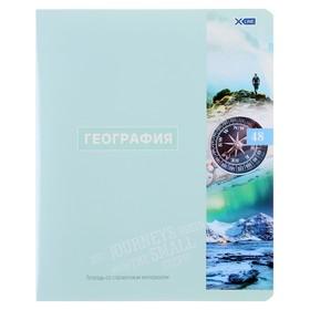 Тетрадь предметная 48 листов в клетку «Важные открытия. География», обложка мелованный картон, со справочными материалами
