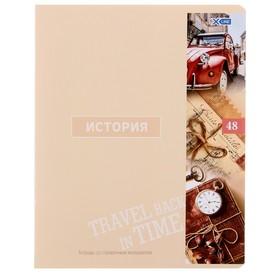 Тетрадь предметная 48 листов в клетку «Важные открытия. История», обложка мелованный картон, со справочными материалами