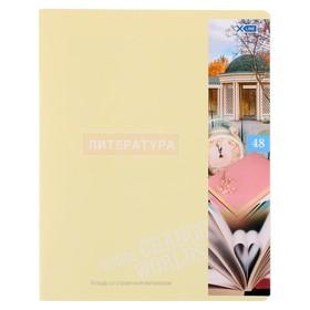 Тетрадь предметная 48 листов в линейку «Важные открытия. Литература», обложка мелованный картон, со справочными материалами