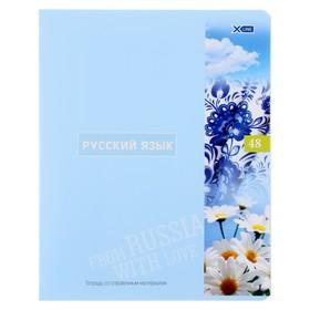Тетрадь предметная 48 листов в линейку «Важные открытия. Русский язык», обложка мелованный картон, со справочными материалами