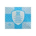 Салфетки антисептические из бумажного текстилеподобного материала стерильные спиртовые, 125 х 150 мм