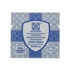 Салфетки антисептические из бумажного текстилеподобного материала стерильные спиртовые, 30 х 60 мм