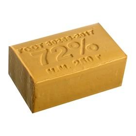 Мыло хозяйственное 72% в упаковке 250 гр
