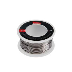 Припой Smartbuy SBT-SIW-50, ПОС-50, оловянно-свинцовый 60/40, бобина 50 г., d=0.8 мм