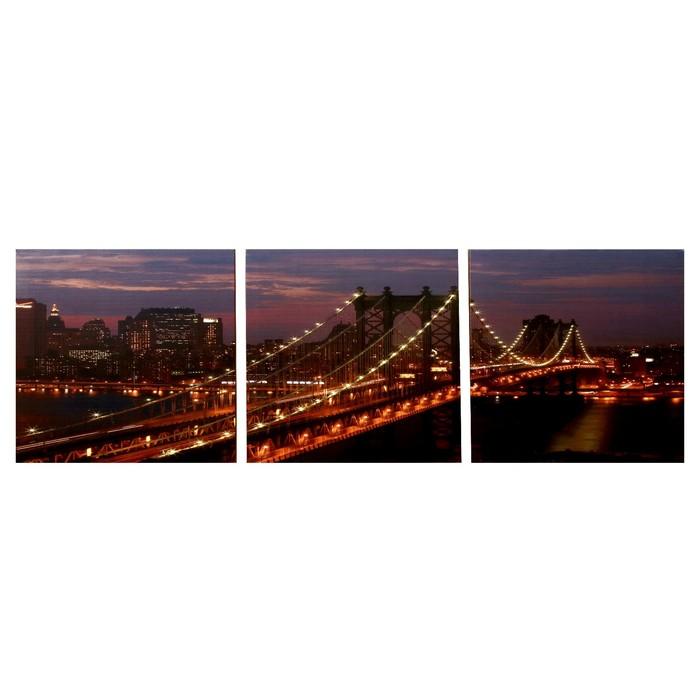 Модульная картина Золотой мост 3-35х35 35х105 см