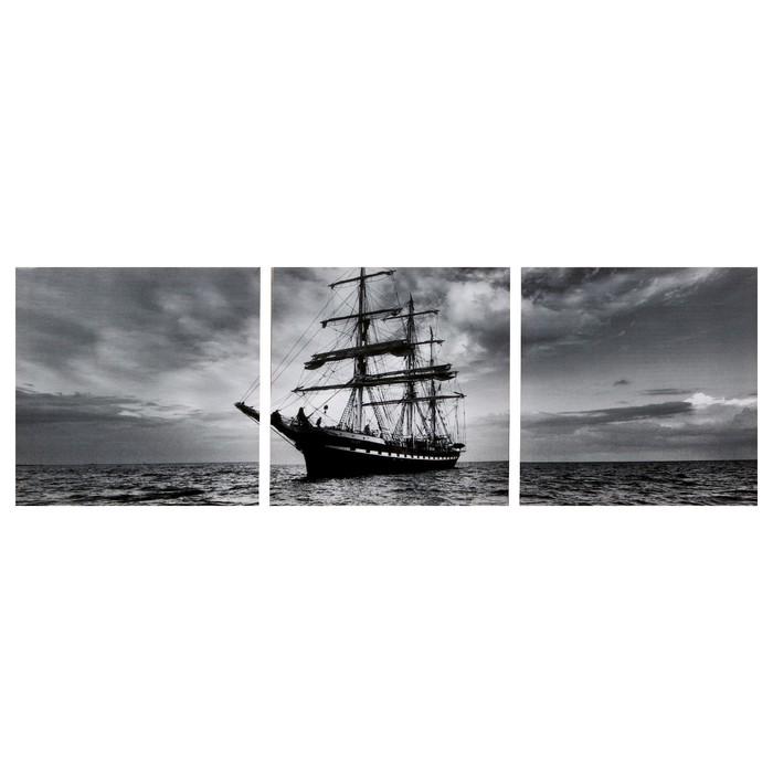 Модульная картина Морские дали 3-35х35 35х105 см