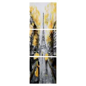 Модульная картина 'Осенний Париж' (3-35х35) 35х105 см Ош