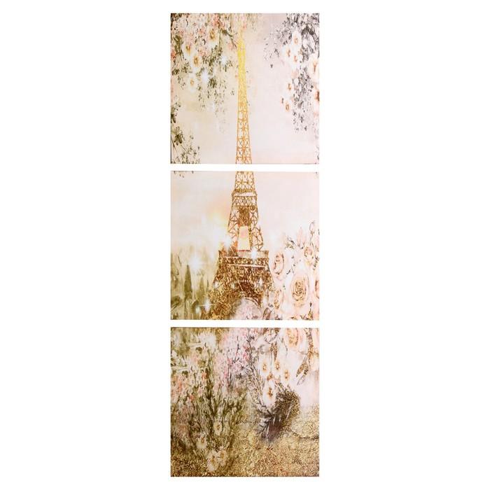 Модульная картина Летний Париж 3-35х35 35х105 см