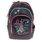 Рюкзак молодёжный Luris «Спринт», 42 х 28 х 20 см, эргономичная спинка, для девочки «Париж»
