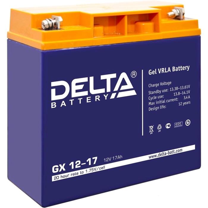 Аккумуляторная батарея Delta GX 12-17, 12 В, 17 А/ч