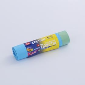 Мешки для мусора с завязками особопрочные, ароматизированные, 35 л, 53×56 см, 12 мкм, ПНД, 10 шт, цвет МИКС