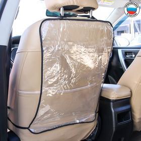 Защитная накидка на спинку сидения автомобиля, ПВХ Ош