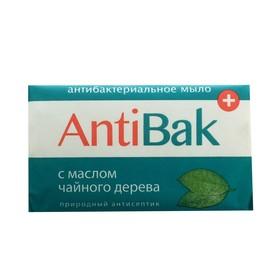 Мыло антибактериальное с маслом чайного дерева и экстрактом брусничных листьев, 180 г