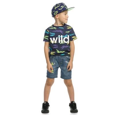 Шорты для мальчика, рост 116 см, цвет синий