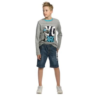 Шорты для мальчика, рост 122 см, цвет синий