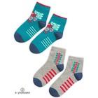Носки для мальчиков, размер 12-14, цвет серый, синий, 2 пары в упаковке