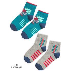 Носки для мальчиков, размер 12-14 см, цвет синий, серый, 2 пары