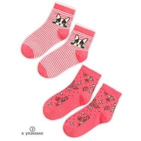Носки для девочек, размер 16-18 см, цвет красный, красный, 2 пары