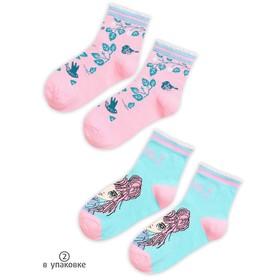 Носки для девочек, размер 12-14 см, цвет голубой, розовый, 2 пары